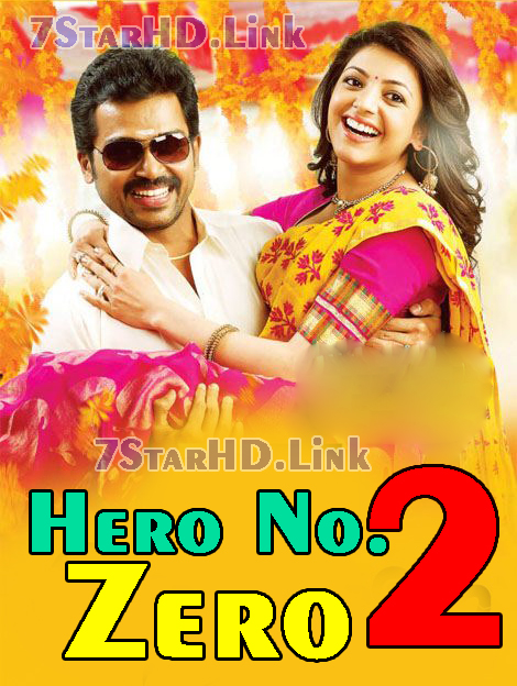 Hero No Zero 2 2018 Hindi Dubbed,Hero No Zero 2 2018 Hindi Dubbed,Hero No Zero 2 2018 Hindi Dubbed Download,Hero No Zero 2 2018 Hindi Dubbed 720p Download,Hero No Zero 2 2018 Hindi Dubbed full movie hd,Hero No Zero 2 2018 Hindi Dubbed full hd download