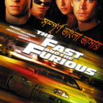 Fast And Furious 2021 copy