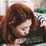18+ Girl's Boarding House 3 (Unedited) 2021 Korean Hot Movie 720p HDRip 700MB Download
