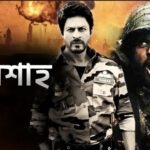 Shershaah 2021 Bengali Dubbed Movie 720p WEB-DL 1.5GB 350MB Download