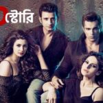 18+ Hate Story 3 (2015) Bengali Dubbed Hot Movie 720p HDRip 950MB Download