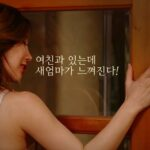 18+ The Second Mother 2 (Unremoved) 2021 Korean Hot Movie 720p HDRip 700MB Download