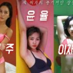18+ They Had Sex at A's House 2021 Korean Hot Movie 720p WEBRip 700MB Download