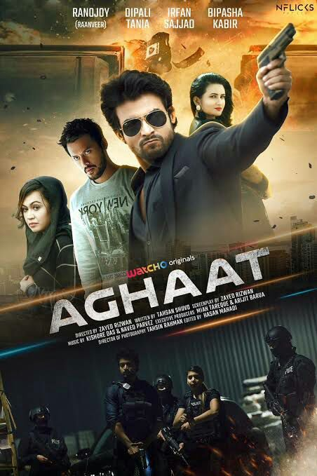 Aghaat [Hindi Dubbed]